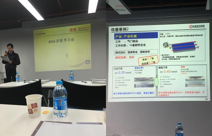 京瓷集团组织结构图